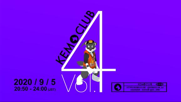 KEMO CLUB Vol.4 2020/09/05 20:50 - 24:00 JST
